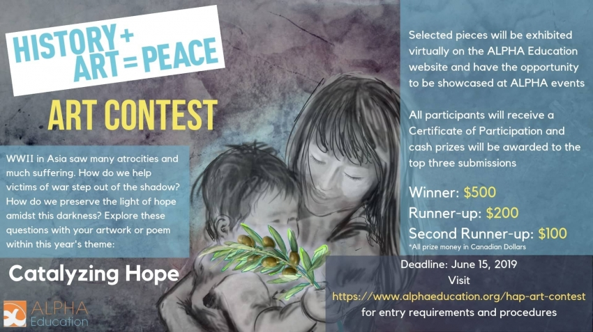 H A P  Art Contest (Free Digital Submission with Cash Prizes!)