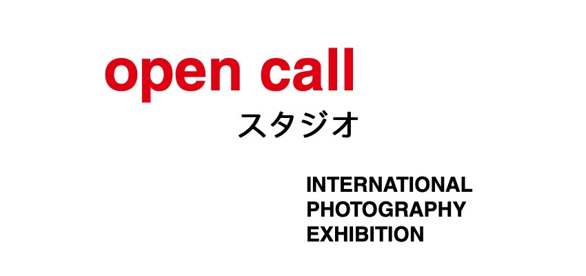 Call for Entries for Photography Competitions and Photo